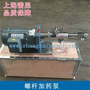 上海诺尼RV系列微型螺杆泵 小型计量螺杆泵
