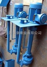 YWPB不锈钢防爆液下式排污泵