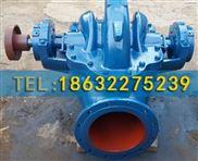 10SH-9雙吸離心泵