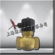 2L-32蒸汽电磁阀