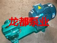 ZYB-4.2/2.0渣油泵/煤焦油泵/抽油泵/废机油泵/齿轮油泵