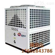 华北专用超低温空气源热泵厂家