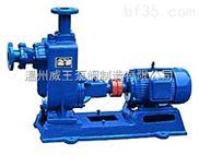 厂家供应 ZW型自吸式涡流不堵塞排污泵