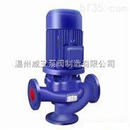 威王:GW型立式管道排污泵