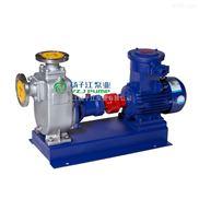 厂家热销 自吸泵 CYZ80-20型防爆离心油泵 批发自吸式船用专用泵