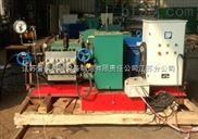 3D-SY型55KW 电动试压泵 压力自控电动试压泵 普航高性能电动试压泵