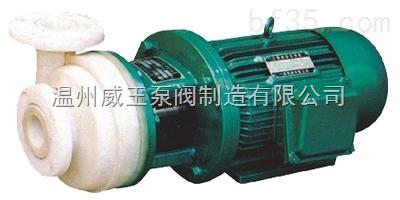 PF型强耐腐蚀聚丙烯离心泵,超强耐腐蚀离心泵,聚丙烯离心泵