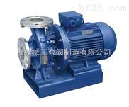 化工泵厂家:ISWH卧式不锈钢管道离心化工泵