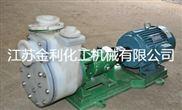 FZB氟塑料合金自吸泵廠家供應