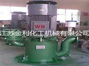 WFB自控自吸泵厂家销售