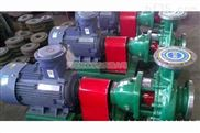 高扬程化工泵ZA250-500
