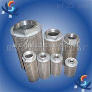 康盛熱銷FRD.WJA1.017頂軸油泵濾芯