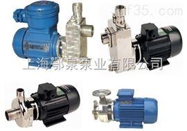 HBF、HBFX型小型直联式不锈钢离心泵