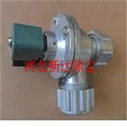河北新达厂家供应DMF-Y脉冲阀、脉冲电磁阀