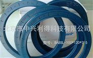 Simrit/CFW BABSL型耐压骨架油封