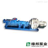 永嘉绿邦G型电磁调速螺杆泵