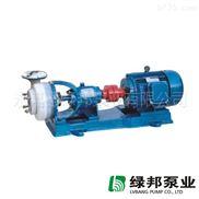 FSB型氟塑料化工離心泵
