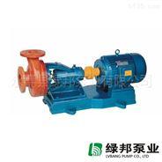 绿邦FS型玻璃钢化工泵|耐酸泵