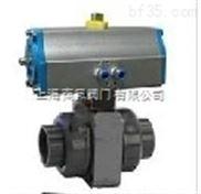 供应南氟工程塑料球阀Q641