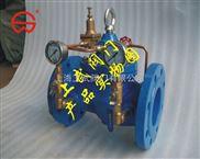 200X-可调式减压阀