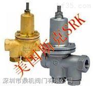 進口水用減壓閥(進口水用黃銅減壓閥)