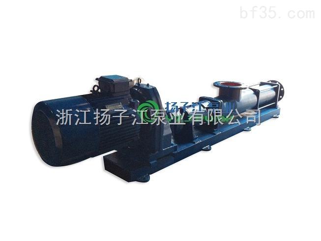 高效节能优质 螺杆泵 G型不锈钢螺杆泵 G50-1 2寸口径 防爆