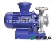 ISWH卧式不锈钢化工管道泵