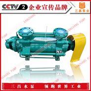 廠家直銷D.DG型多級離心泵,三昌泵業