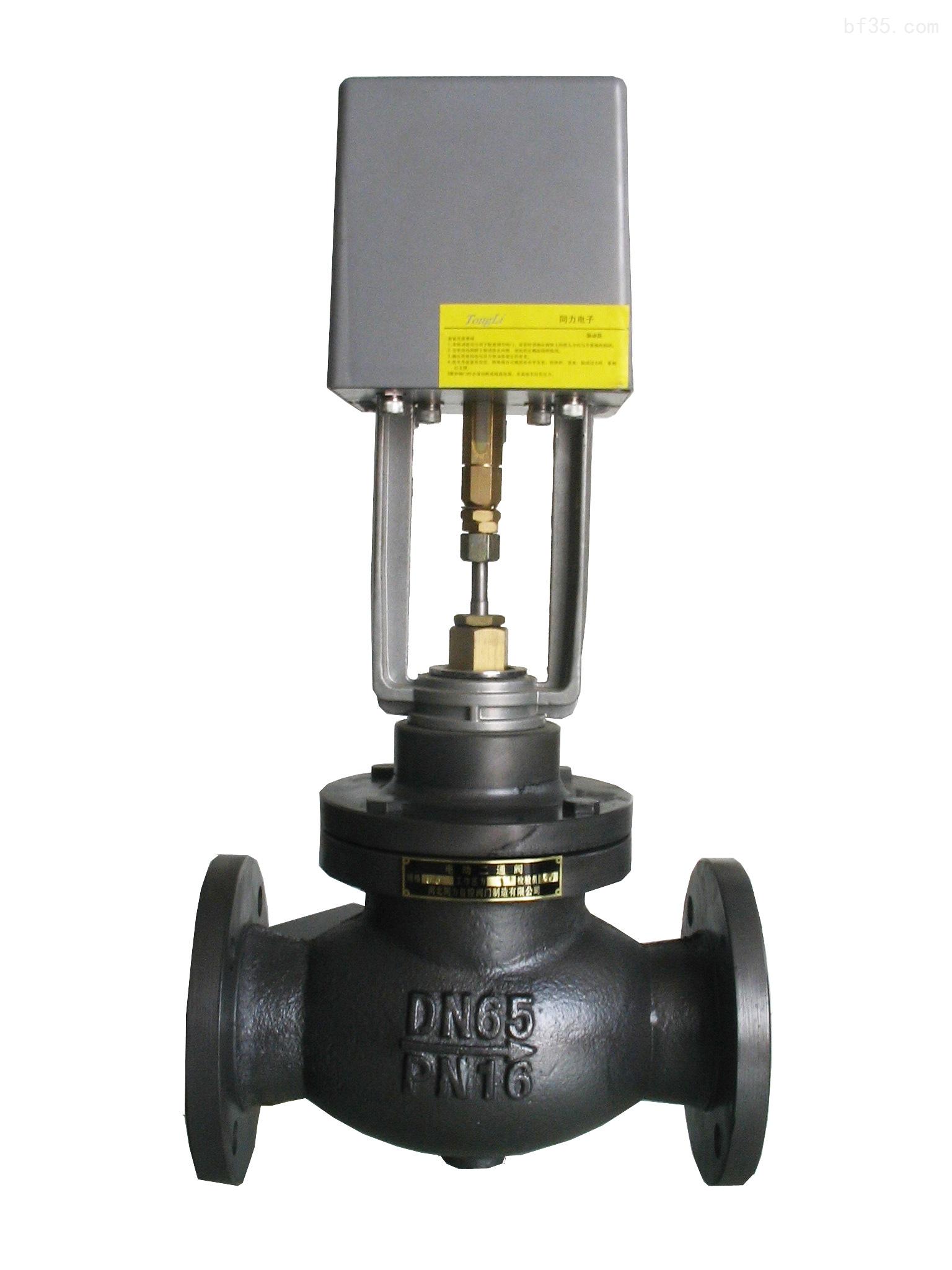 svb7200 电动二通阀|电动二通调节阀|比例积分电动二通阀图片