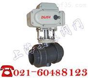 UPVC电动开关球阀|PVC电动球阀|PVC电动塑料球阀
