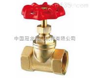 全铜内螺纹截止阀 中国冠龙阀门机械有限公司