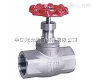 J11W-不銹鋼絲扣截止閥 中國冠龍閥門機械有限公司