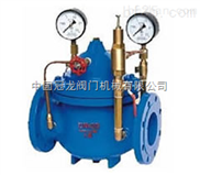 GL200X-可調式減壓閥 中國冠龍閥門機械有限公司