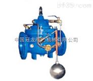 定水位阀 中国冠龙阀门机械有限公司
