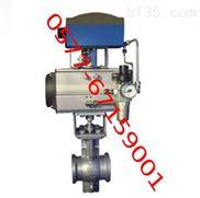 PQ647 氣動偏心半球閥,凸輪撓曲調節閥