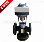 西门子电动调节阀VVF40.40-DN40