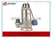 耐酸潛水泵  采用日本數控加工中心  耐酸潛水泵廠家