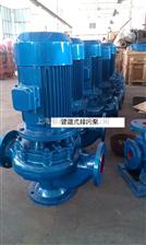 GW型立式污水管道泵GW型无堵塞污水管道泵