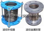 不銹鋼波紋金屬軟管補償器金屬軟連接波紋管安徽合肥
