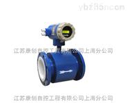 JKBF-LDE自来水电磁流量计