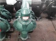 安泰BQG礦用氣動隔膜泵等你來購