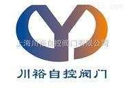 上海川裕阀门厂现货供应MZ941H矿用带煤安证防爆电动闸阀
