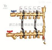 上海永德信K0817分水器