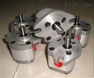 新鸿齿轮泵HGP-22A-F33R HGP-22A-F33L厂家价格