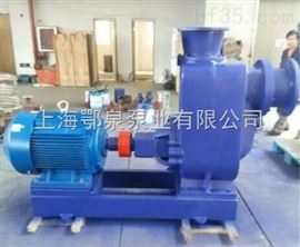 65ZW20-30自吸排污泵50ZW10-20自吸无堵塞排污泵