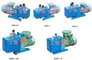 供应2XZFL防爆型旋片式真空泵