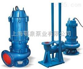 WQ固定式潜水排污泵QW自动耦合装置污水提升泵
