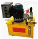 EMP系列高压电动泵