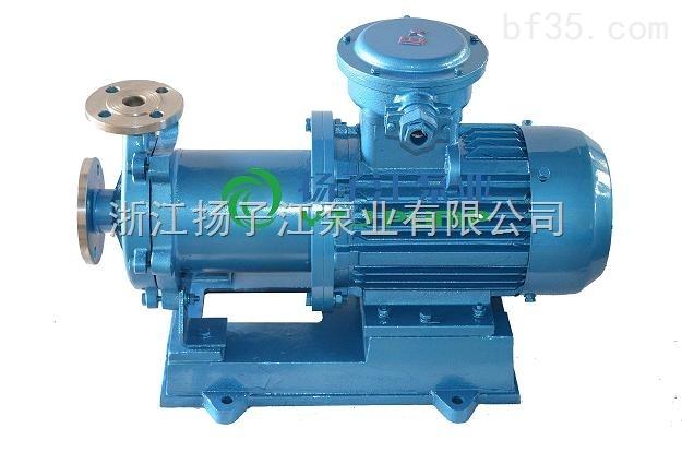 CQ冷却循环水泵 耐腐蚀不锈钢磁力泵 防爆高温化工磁力泵