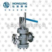 Y45H/Y-50杠杆式蒸汽减压阀,杠杆式减压阀,蒸汽减压阀